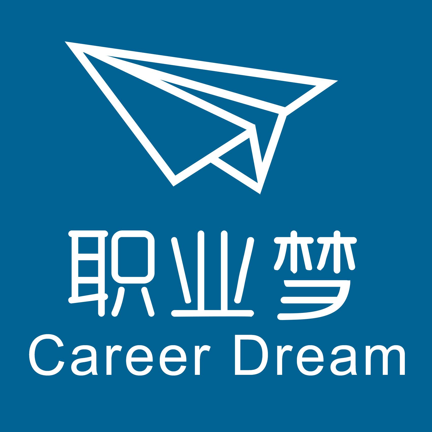 招聘logo素材