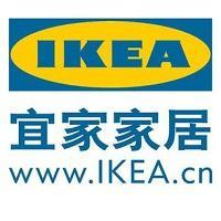 IKEA-Support Analyst 内部运营实习生 - 英语