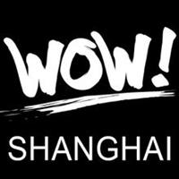 上海沃&#xe0b0实习招聘