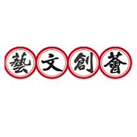 &#xec00&#xebbe&#xec00&#xefca艺文创荟实习招聘