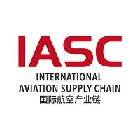 IASC国际航空产业链实习招聘