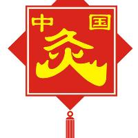 武汉国灸实习招聘