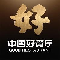 中国好餐厅实习招聘