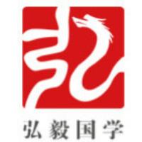 弘毅国学实习招聘
