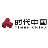 时代中国实习招聘
