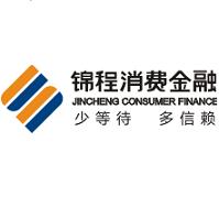 锦&#xf175消费金融实习招聘