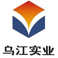 重庆乌江实业集团实习招聘