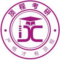 顶&#xe9c2教育实习招聘