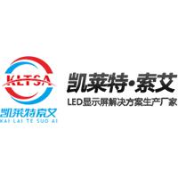尚恒&#xea6c&#xee99实习招聘