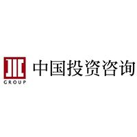 中国投资咨询实习招聘