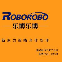乐博机器&#xe956学校(上海宝山万达校区)实习招聘