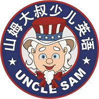 成都山姆大叔实习招聘