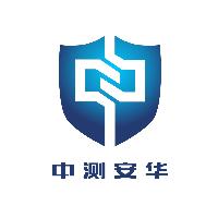 北京中测安华实习招聘