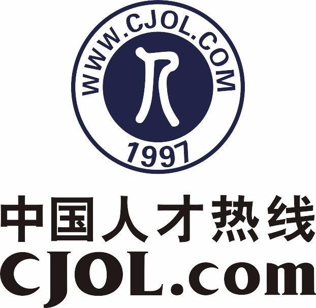 中国&#xf646才热线实习招聘