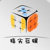 指尖&#xe5e4娱实习招聘