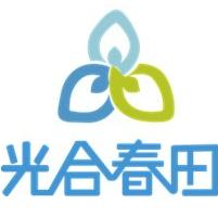 光合春田实习招聘