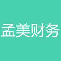 孟美&#xe9d6务实习招聘