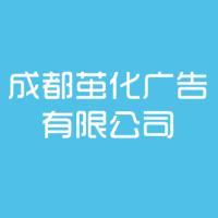 茧化&#xed1a&#xf576实习招聘