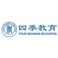 &#xf584季教育实习招聘