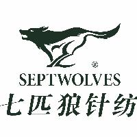 七匹狼针纺实习招聘