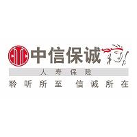 中信保诚&#xf0bc寿实习招聘
