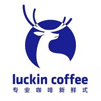 luckin coffee实习招聘