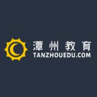 潭州教育实习招聘