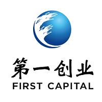 第一创业证券实习招聘