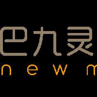 890新媒体实习招聘