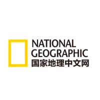 国家地理中文网实习招聘
