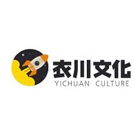 衣川文化实习招聘