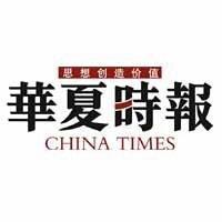 华夏时报实习招聘