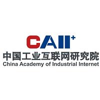 中国工业互联网研究院实习招聘
