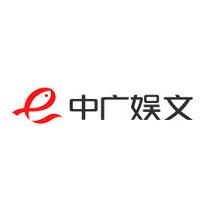 中&#xf3b4娱文实习招聘