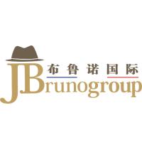 布鲁诺国际实习招聘