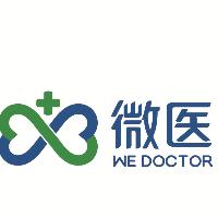 微医集团实习招聘