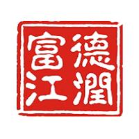 德润富江投资管理有限公司实习招聘