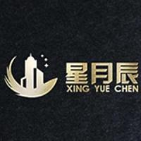 星&#xeb7b辰实习招聘