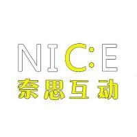 奈思&#xe0e3动实习招聘