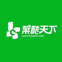 北京菜酷&#xe907下实习招聘