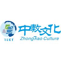 中教文化实习招聘