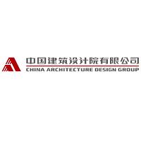 中国建筑设计研究院实习招聘
