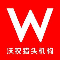 上海沃锐实习招聘
