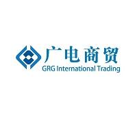 广电国际商贸实习招聘