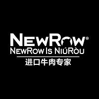 NewRow多吃肉实习招聘