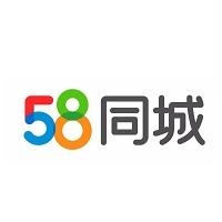 58集团实习招聘