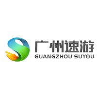 广州速游实习招聘