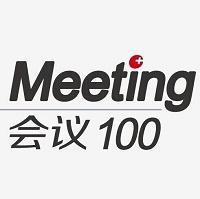会议100实习招聘