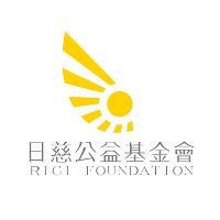 日慈基金&#xe7c4实习招聘