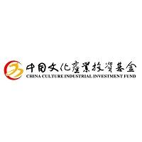 中国文化产业投资基金实习招聘